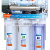 6 stage home pure water filter drinking water treatment plant with 3.2G Plastic Tank & Goose-Neck Drinking Faucet