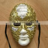wholesale latest carnival masks