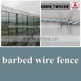 china anping factory hot dipped galvanized barbed wire fencing wholesale