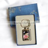 Luxury business gift key chain