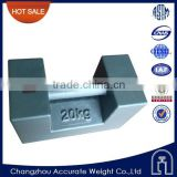 M1 cast iron weights, 20kg 500kg 1000kg cast iron block weights, grip handle test weights