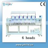 embroidery machine for t-shirt (2heads,4 heads,6 heads ) good quality hot sale