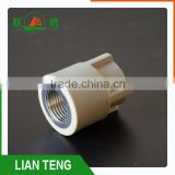 PPR fittings female adapter/coupling with world-class quality
