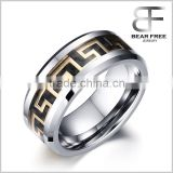 Fashion Cool Simple Style Tungsten Carbide Ring Engagement Band with carbon fiber Great Wall Stripe inlay