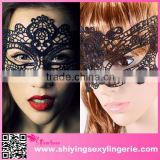 Masquerade Lace Eye Mask Halloween Costume Party Mask