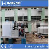 BIF-30TW 30T industrial ice machine for seaside city use salt sea water