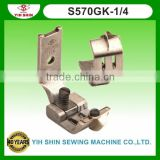 Industrial Sewing Machine Parts Double Needle With Removable Guide Feet S570GK-1/4 Presser Feet