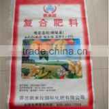 Wholesale woven bags urea fertilizer chemical bags 50kg 100kg