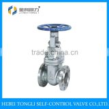 Sluice Gate Valve With Rising Spindle