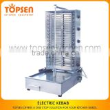 Turkey restaurant shawarma/kebab machine,shawarma making machine for sale
