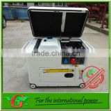 Home use diesel generator soundproof support electric generator parts for 5kw diesel generator