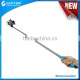 New product 7 Segments rechargeble wired selfie stick
