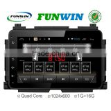 Car A/V Navigation System For Honda Vezel 2015 Car WIFI+3G+gps With WIFI+3G+gps