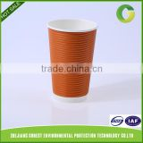 Gobest Various Color Custom Design Ripple Wall Paper Hot Cup