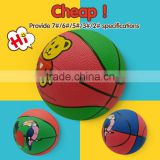 basketball training equipment, standard size rubber basketball