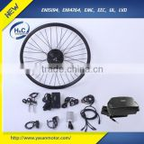 Hot Super Economical less than 300USD 700C 250w e bike conversion kit for sale