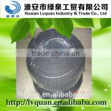 aquaculture rubber water hose/aerator rubber hose/fish farm equipment