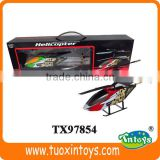 superior long range cheap rc helicopter