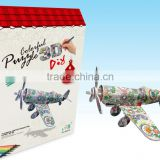newly-developed 3D painting paper puzzle for kids LT8881F
