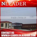 Shanxi NLD Imp & Exp Industries Inc.