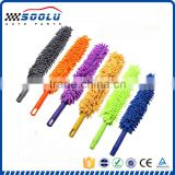 Microfiber Car Cleaning Duster Hand Duster Chenille Duster