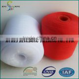 INquiry about 40/2 sewing use rw polyster spun yarn
