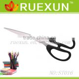 "8.5"" Stainless Steel Children Scissors"