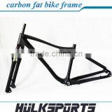 26er Fat bike carbon frame chinese factory carbon fiber fatbike frame sonw bike carbon frame