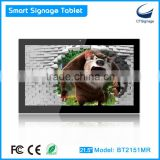 "21.5"" Full HD resolution android digital advertising display support 10-points multi-touch"