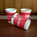 wholesale cheap Burger King eco-friendly PE coated Recyclable disposable paper coffee cups with logo