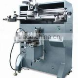 High precision new competitive screen printing machine for cosmetics tube caps