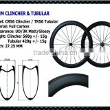 56mm clincher tubular carbon bicycle Wheels carbon 700c carbon fiber rims UD/3K matte carbon rim for road bike one pair
