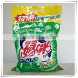 SDP-004 Clothes Washing Use and Eco-Friendly Feature Hand Washing Detergent Powder