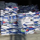 SDP-017 OEM Wholesale Names of Perfumed High Effective 1kg Detergent Washing Powder