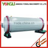 Factory sale rotary coal drum sawdust dryer machine                                                                                                         Supplier's Choice
