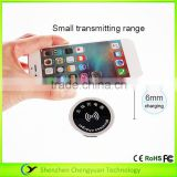 Hot selling 5V/2A 60mm Qi Wireless Office Table Furniture charger for mobile phone wireless charger waterproof