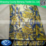 gold sequin african bazin embroidery design tulle lace fabric for party dress                                                                                                         Supplier's Choice
