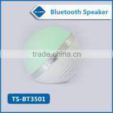 Factory supply, colorful led light global speaker bluetooth, portable wireless bluetooth speaker