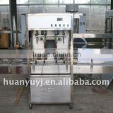 Soybean Oil Filling Machine ZLDG-2