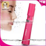 Portable Sliding Moisturizing Atomization Humidifier Beauty Instrument