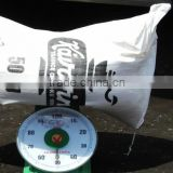 Wholesale Manufacturing Long Grain White Rice High Quality