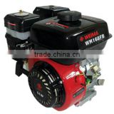 INquiry about WEIMA WM168FB-C1 GASOLINE ENGINE