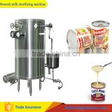 Neweek coiled tube UHT orange juice sterilization condensed milk sterilizing machine