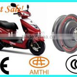 3000w hub motor, 1500W 48V wheel hub motor, High power DC brushless 5000 watt hub motor, 50cc engine for motorcycle , AMTHI