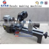 High Quality Mini wood lathe for buddha beads machine