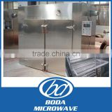 Automatic Control high precision hot air wave oven/ dehydrating machine for roasting nuts