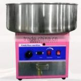 2015 High Quality Gas Cotton Candy Machine With CE Made in pure copper
