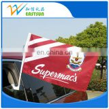 Large screen printed double sides custom car window Polyester flags