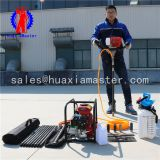 gasoline engine handheld knapsack portable core sampling drilling machine in superficial layer for price