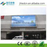 P16 Outdoor LED Display Advertising Sign /High Definition P16 Advertising Electronics xxx china video for outdoor